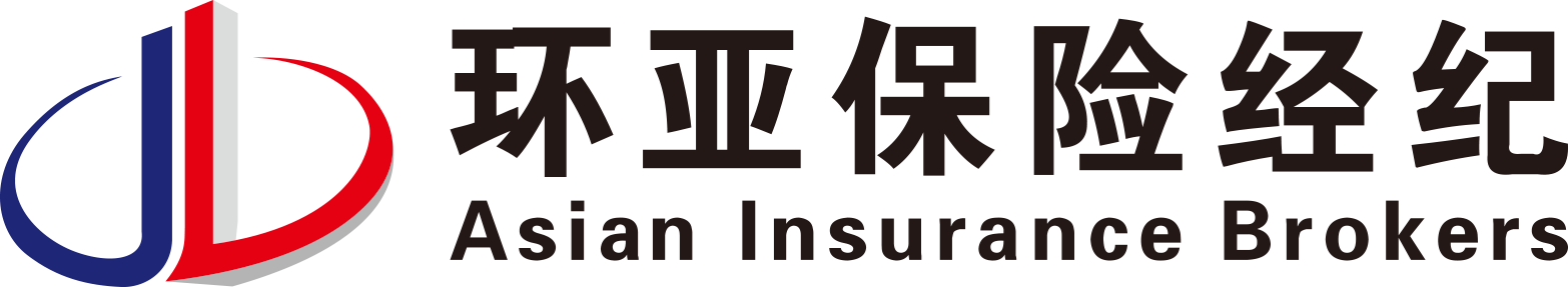 上海环亚保险经纪有限公司